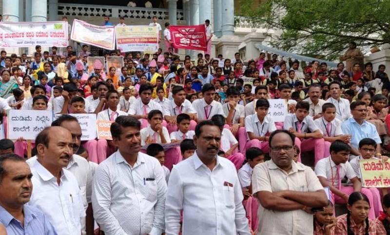 World Day Against Child Labour in Kalaburagi