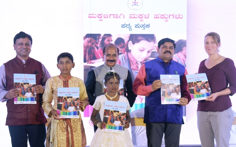 A stroll to secured childhood-Release of Child Rights Module and a Handbook on Child Rights Clubs by BREADS