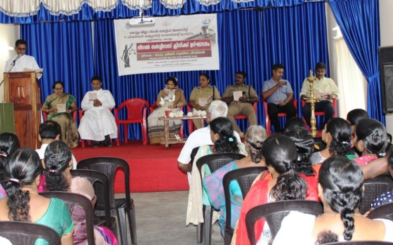 Inauguration of legal services clinic