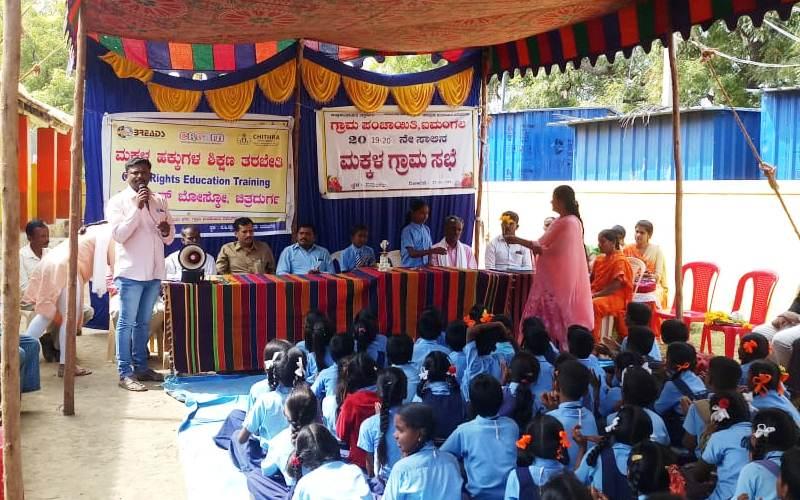 Children's special Grama Sabha