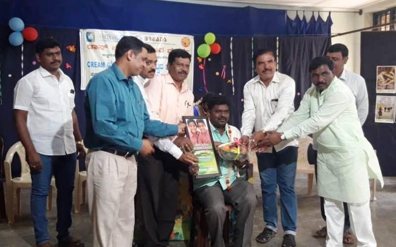 Stakeholders meeting at Ramanagara district, Karnataka