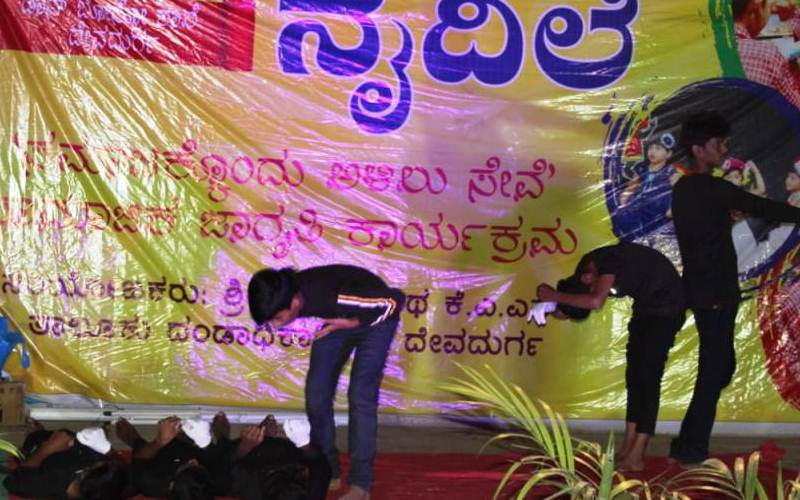 'Naidile' – an initiative of Don Bosco School, Devadurga, Raichur